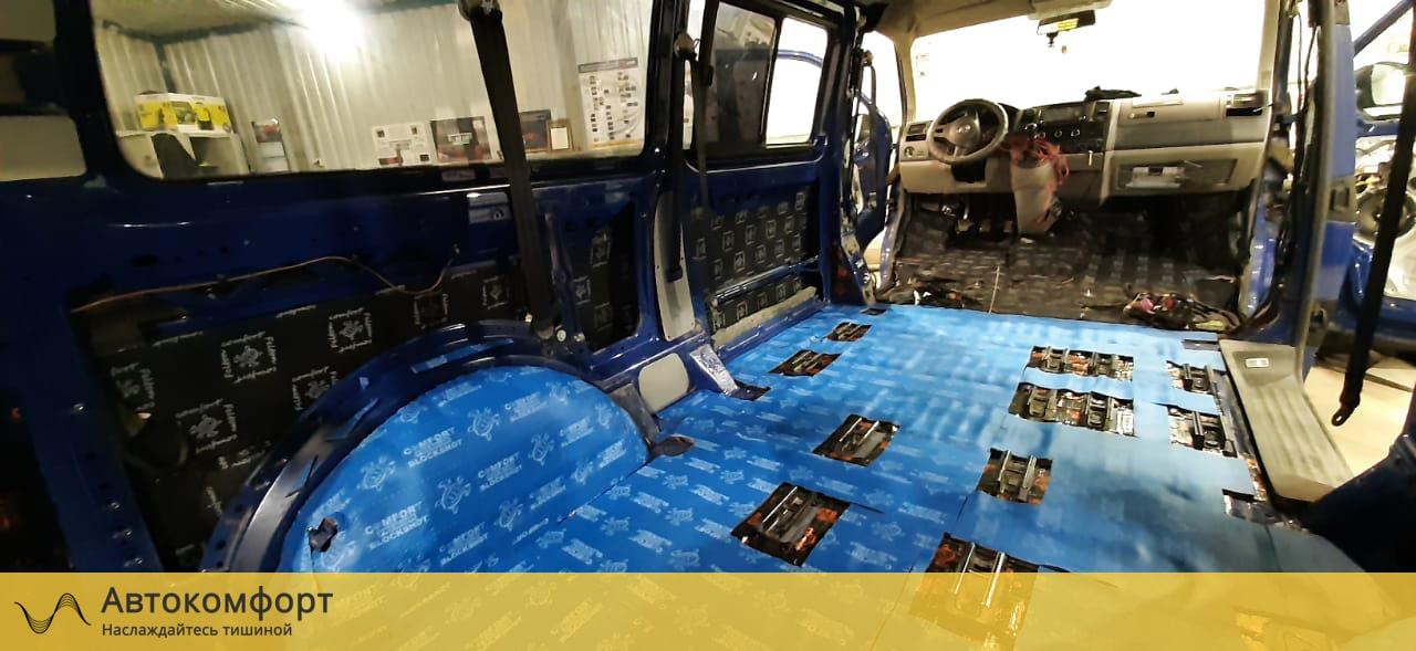 Шумоизоляция пола (днища) Volkswagen Transporter T5 | T6.1 | Транспортер Т5 и 6