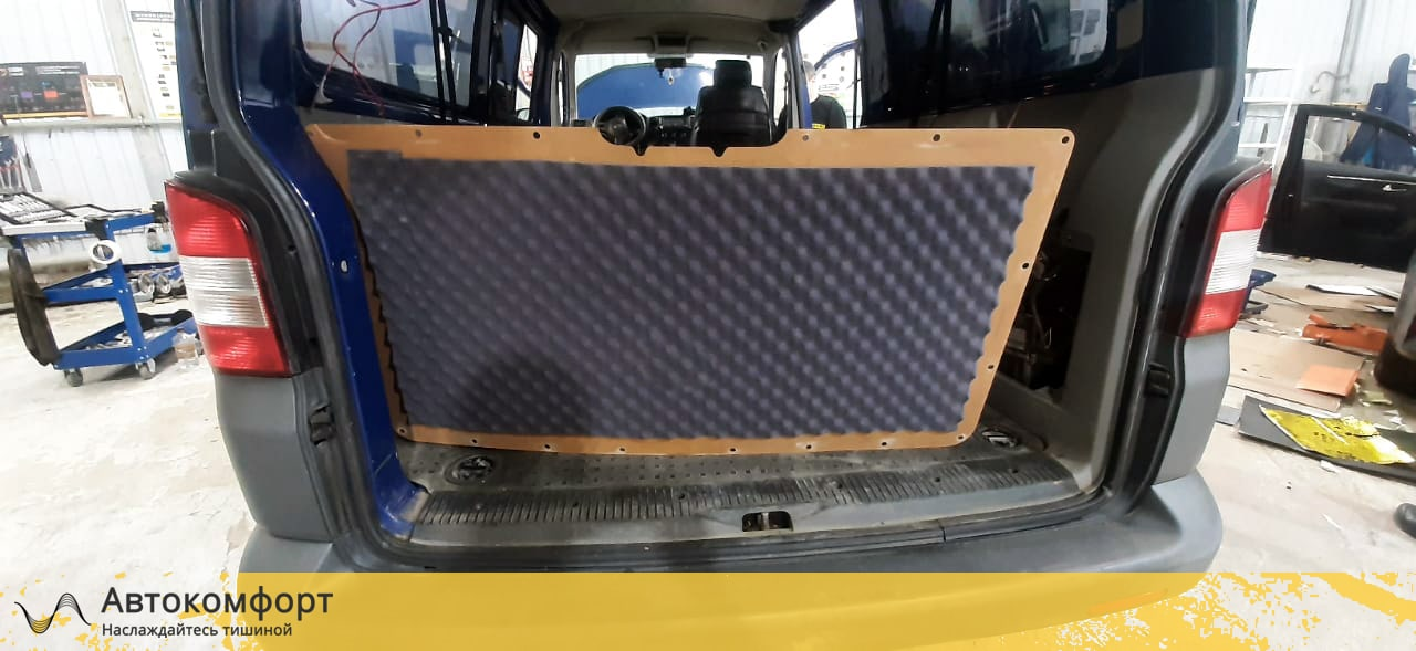 Шумоизоляция багажника Volkswagen Transporter T5 | T6.1 | Транспортер Т5 и 6