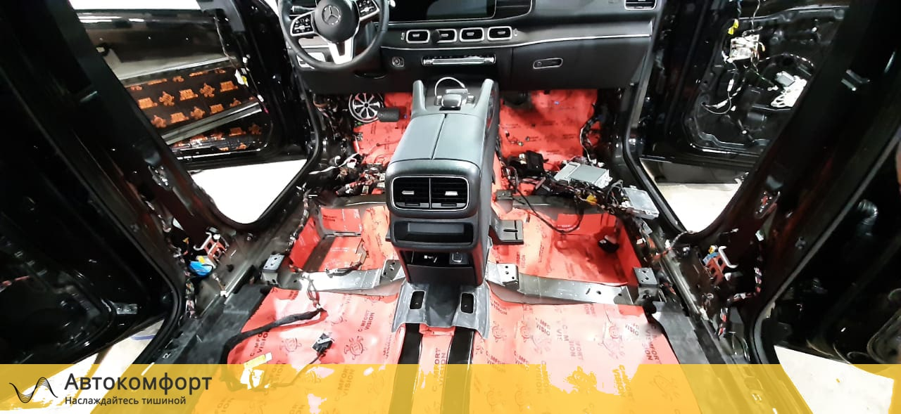 Шумоизоляция пола (днища) Mercedes GLE V167 | Мерседес ГЛЕ W167