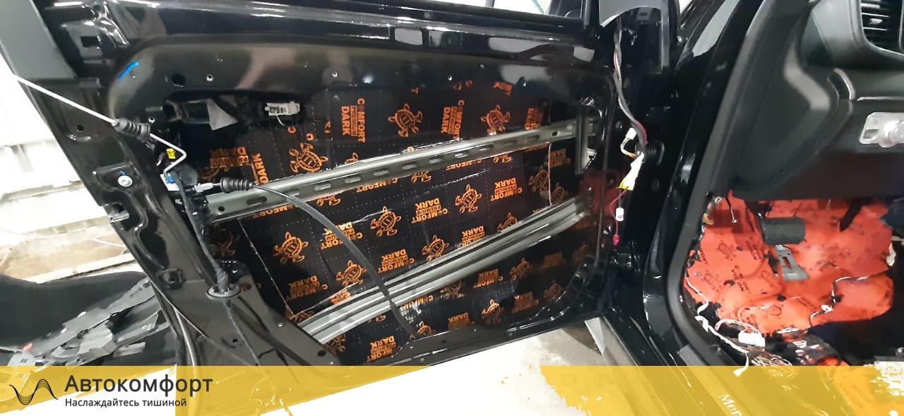 Шумоизоляция дверей Mercedes GLE V167 | Мерседес ГЛЕ W167
