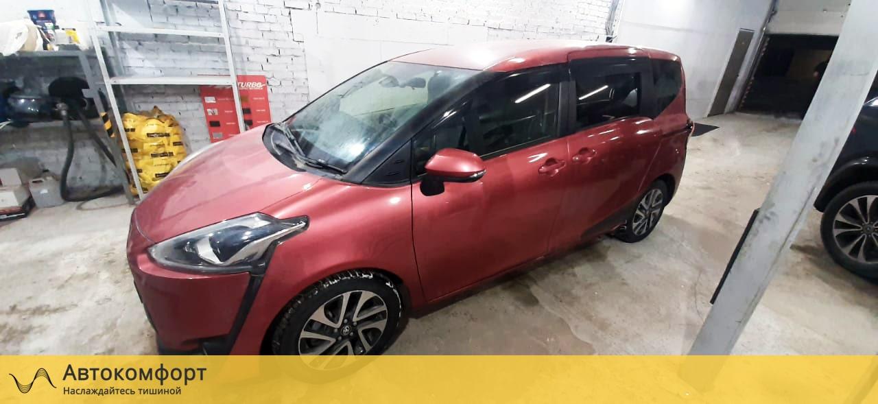 Шумоизоляция салона Toyota Sienta 2 | Тойота Сиента II