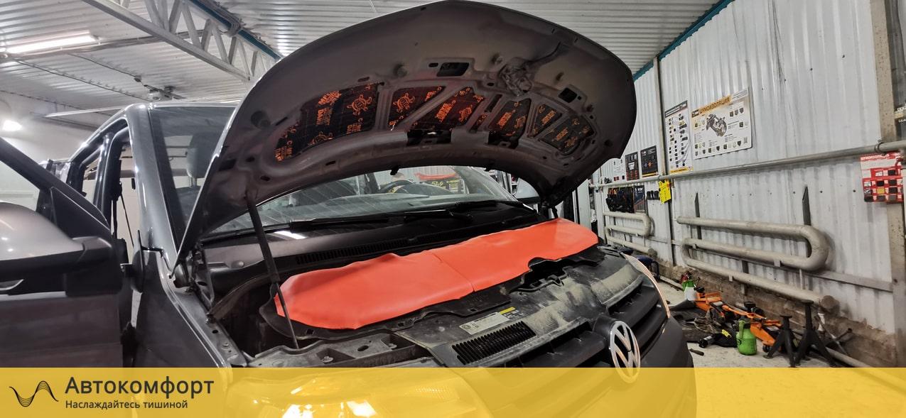 Шумоизоляция капота Volkswagen Multivan T5 и T6.1