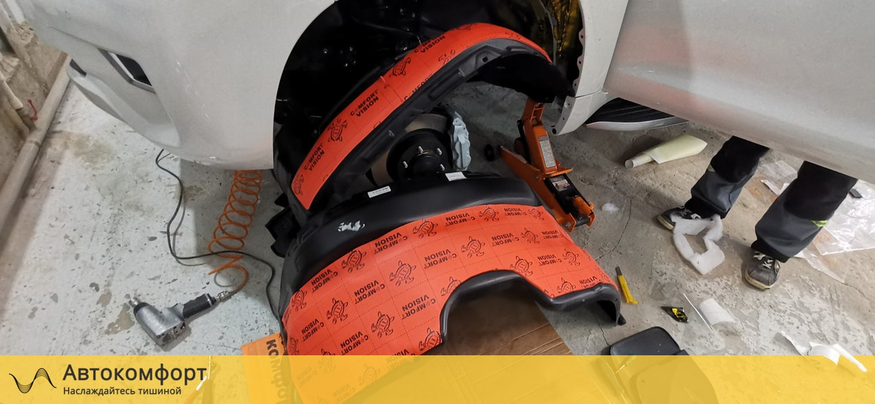 Шумоизоляция арок и подкрылок Toyota Land Cruiser Prado (Прадо 150)