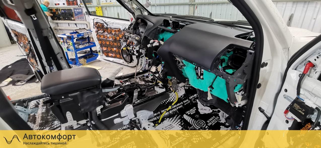 Шумоизоляция пола Toyota Land Cruiser Prado (Прадо 150)