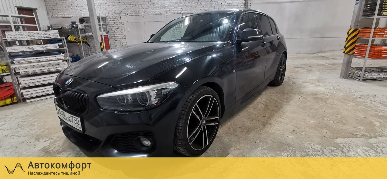 Шумоизоляция BMW 1 series F20 (БМВ 1 серии Ф20)