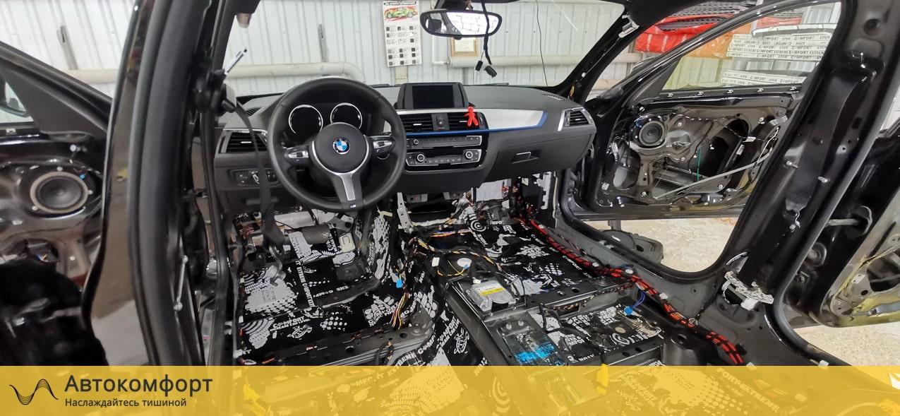 Шумоизоляция пола (днища) BMW 1 series F20 (БМВ 1 серии Ф20)
