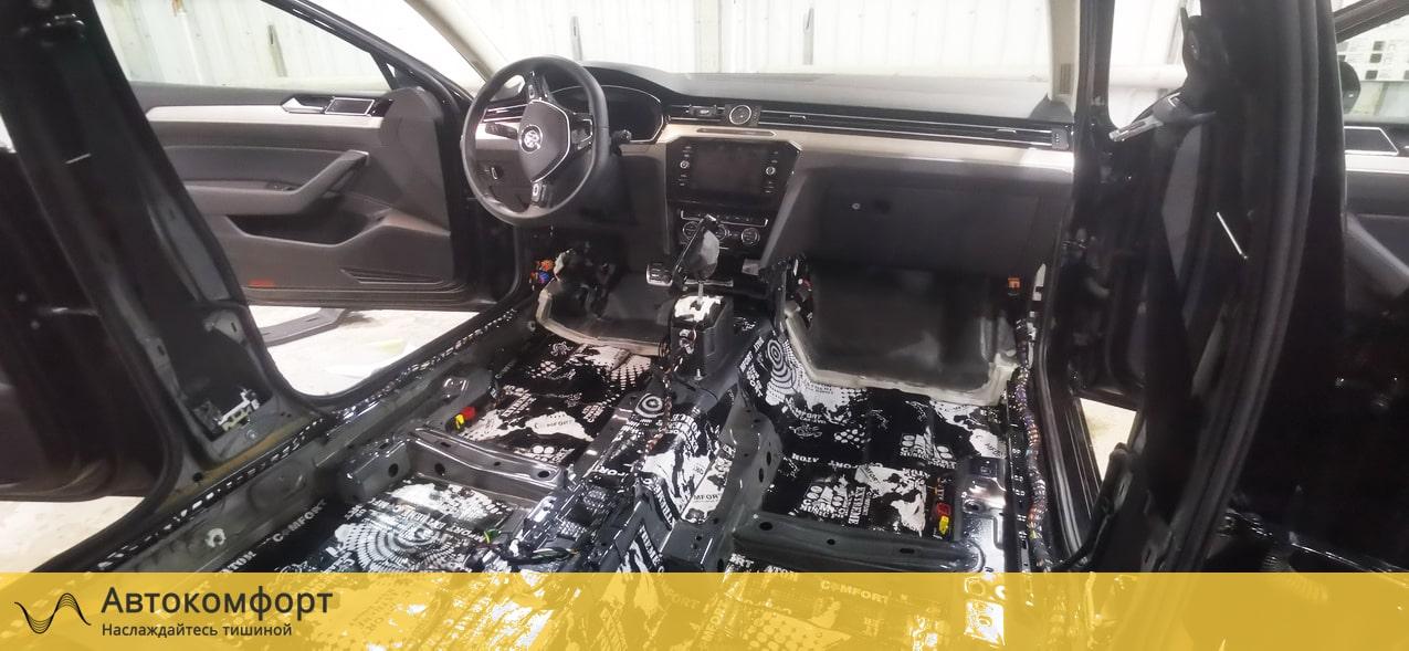 Шумоизоляция пола (днища) Volkswagen Passat B8 (Фольксваген Пассат Б8)