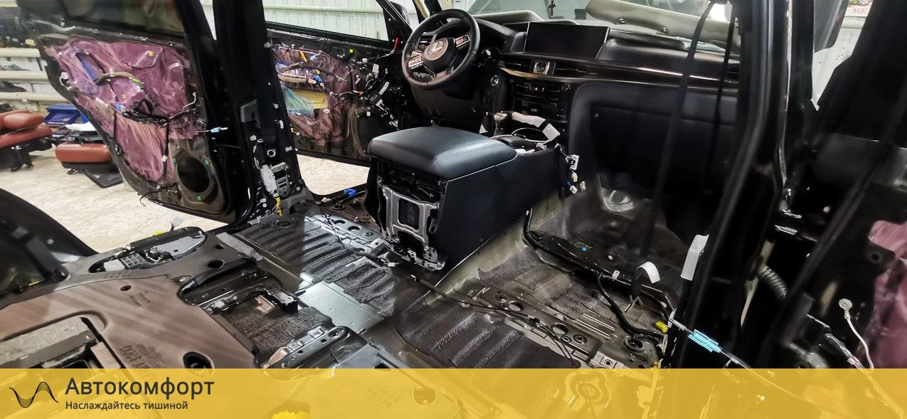 Шумоизоляция пола (днища) Lexus LX570 (Лексус ЛХ)