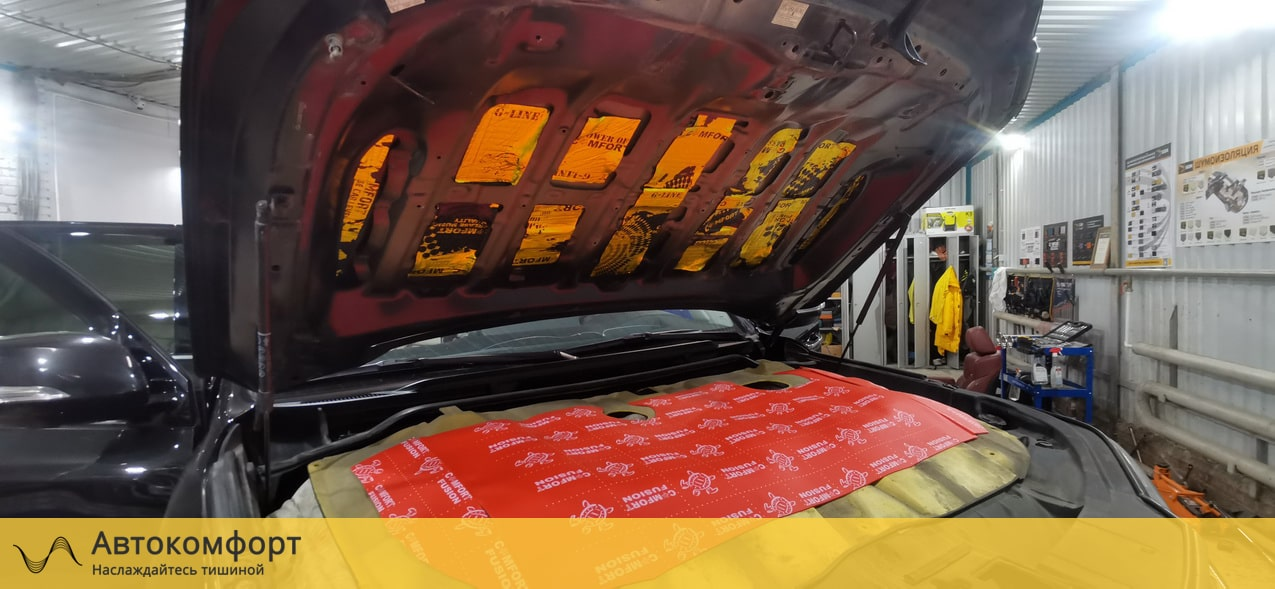 Шумоизоляция капота Lexus LX570 (Лексус ЛХ)