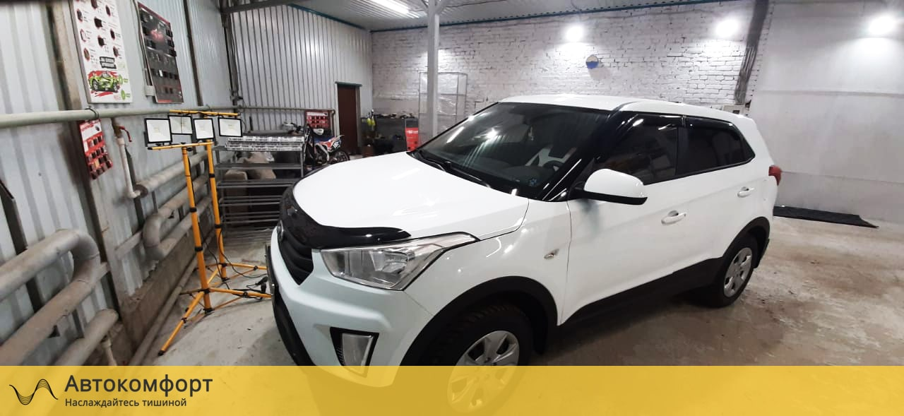 Звукоизоляция Hyundai Creta