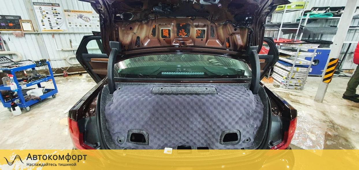 Шумоизоляция багажника Вольво С90
